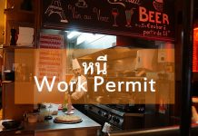 workpermit uk